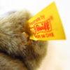 シュタイフペッツィー35㎝(黄色タグ)