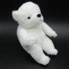 ベアフレール(S)北極熊(ななめ)