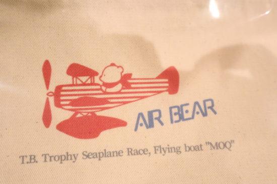 「AIR BEAR」